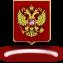 Герб РФ.png